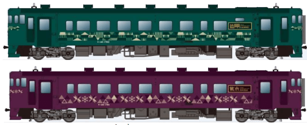 Designs for the new Sanshi-Suimei Series